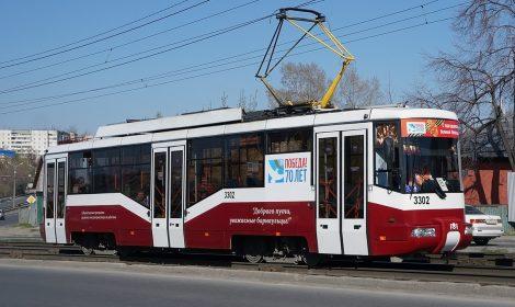 Tram model 62103
