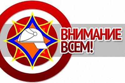 (рус) Со 2 по 10 сентября в республике пройдут мероприятия в рамках Единого дня безопасности
